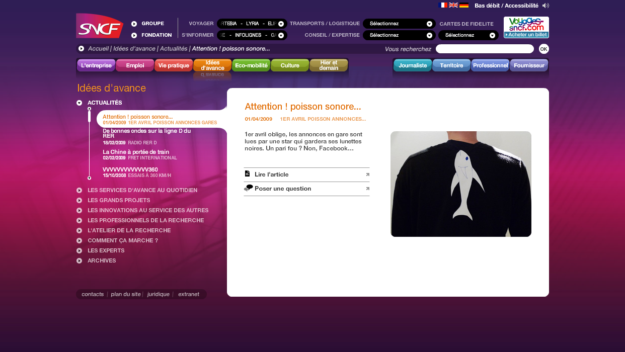 Capture du site SNCF