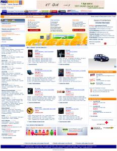 priceminister-achat-et-vente-doccasion-ou-neuf-dvd-vhs-jeux-video-consoles-pc-cd-disques-livres-bd-videos_1239625892266